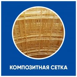 setka-steloplastikovaya-ksp-50h50-2-mm