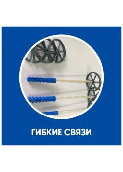 Стеклопластиковые гибкие связи