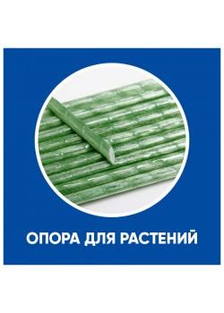 Опора для растений D12 мм 1,2 м