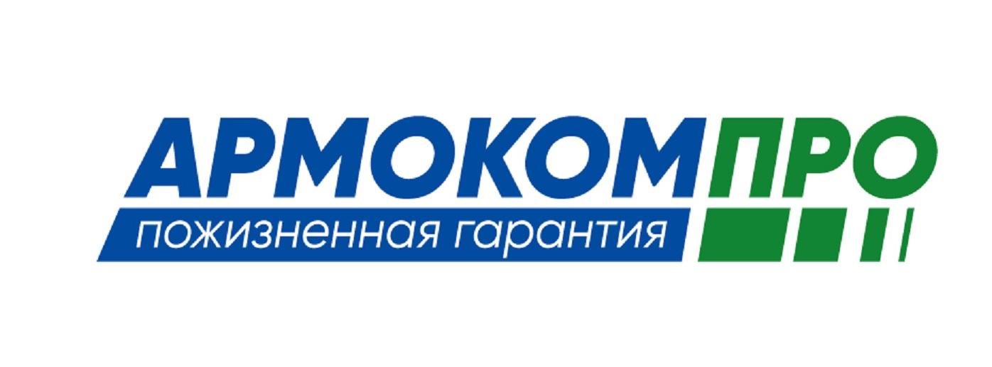 Армокомпро